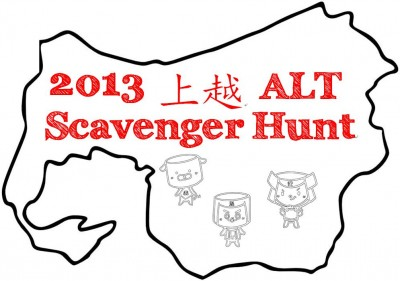 The very first original Joetsu ALT Scavenger Hunt