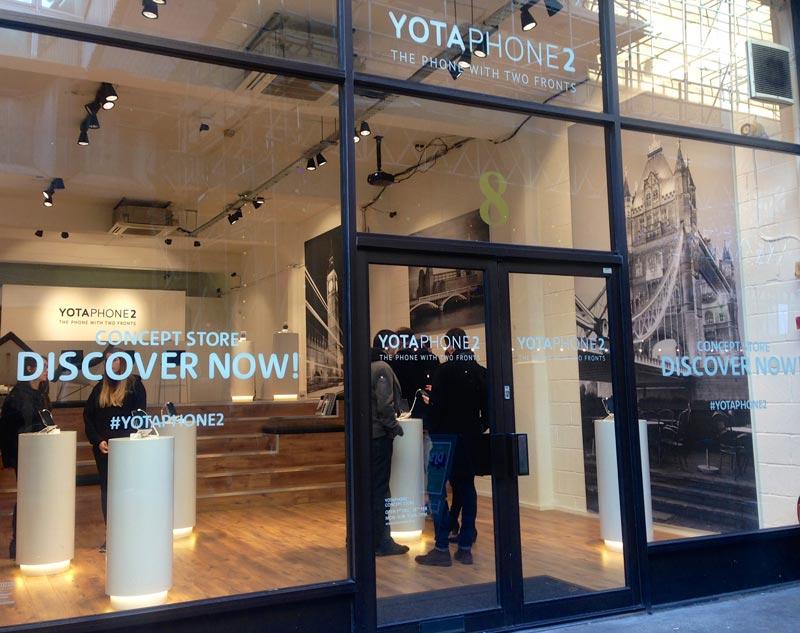 YotaPhone 2 – 100 hours battery life?
