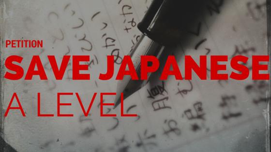 Save Japanese A level