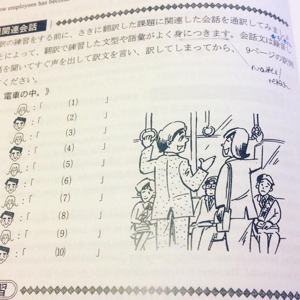 日本語に戻りました